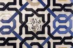 Αραβικό πρότυπο Στοκ Εικόνες