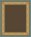 Αραβικό πλαίσιο έξι Abadan Στοκ εικόνα με δικαίωμα ελεύθερης χρήσης