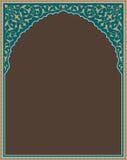 Αραβικό πλαίσιο τρία Bonab Στοκ εικόνα με δικαίωμα ελεύθερης χρήσης