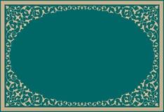 Αραβικό πλαίσιο Bonab Στοκ Εικόνες