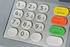 Αραβικό πληκτρολόγιο του ATM Στοκ Φωτογραφία