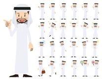Αραβικό σύνολο χαρακτήρα ατόμων Διάφορος θέτει και συγκινήσεις Businessma Απεικόνιση αποθεμάτων