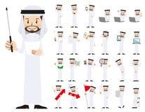 Αραβικό σύνολο χαρακτήρα ατόμων Παρουσίαση στη διάφορη δράση Διανυσματική απεικόνιση