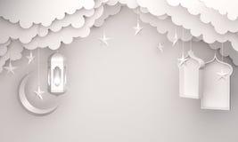 Αραβικό φανάρι, σύννεφο, ημισεληνοειδές αστέρι, παράθυρο στο άσπρο διαστημικό κείμενο αντιγράφων υποβάθρου απεικόνιση αποθεμάτων
