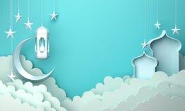 Αραβικό φανάρι, σύννεφο, ημισεληνοειδές αστέρι φεγγαριών, παράθυρο στο μπλε διαστημικό κείμενο αντιγράφων υποβάθρου κρητιδογραφιώ διανυσματική απεικόνιση