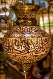 Αραβικό φανάρι χαλκού Στοκ εικόνες με δικαίωμα ελεύθερης χρήσης
