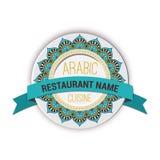 Αραβικό cusine σημαδιών εστιατορίων Ισλάμ, αραβικά, ινδικά, οθωμανικά μοτίβα Στοκ Εικόνα