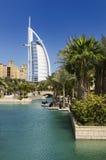αραβικό madina burj Al jumeirah Στοκ Εικόνες