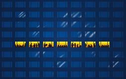 αργά εργαζόμενος Στοκ φωτογραφίες με δικαίωμα ελεύθερης χρήσης