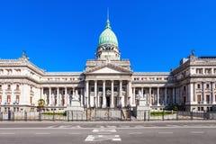 Αργεντινό εθνικό παλάτι συνεδρίων Στοκ εικόνες με δικαίωμα ελεύθερης χρήσης