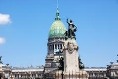 Αργεντινό συνέδριο Στοκ φωτογραφίες με δικαίωμα ελεύθερης χρήσης