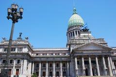 Αργεντινό συνέδριο Στοκ εικόνες με δικαίωμα ελεύθερης χρήσης