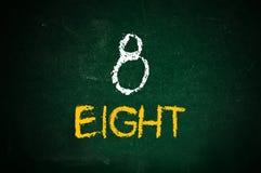 Αριθμός οκτώ διανυσματική απεικόνιση