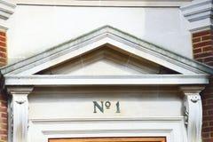 Αριθμός πορτών ένας επάνω από την πόρτα Στοκ φωτογραφία με δικαίωμα ελεύθερης χρήσης