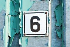 Αριθμός σπιτιών Στοκ εικόνες με δικαίωμα ελεύθερης χρήσης