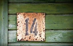Αριθμός σπιτιών Grunge Στοκ Φωτογραφίες