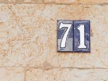 Αριθμός 71 στην κεραμική Στοκ Εικόνα