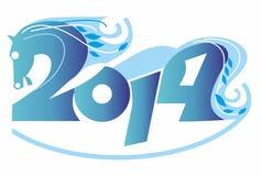 αριθμός του 2014 του μπλε αλόγου Στοκ Εικόνες