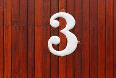 Αριθμός τρία Στοκ φωτογραφία με δικαίωμα ελεύθερης χρήσης