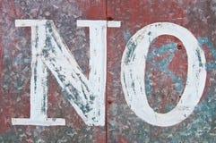 αριθ. στοκ φωτογραφία με δικαίωμα ελεύθερης χρήσης