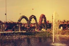 Αριστοκρατική άποψη του κήπου θαύματος Στοκ Εικόνες