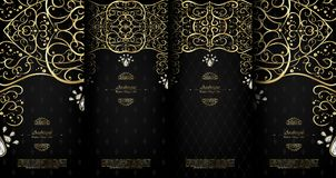 Αριστοκρατικός μαύρος στοιχείων Arabesque αφηρημένοι ισλαμικός και χρυσός με το Di ελεύθερη απεικόνιση δικαιώματος