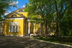 Αριστοκρατικό μέγαρο στο μουσείο-κτήμα Lyublino Μόσχα στοκ φωτογραφία με δικαίωμα ελεύθερης χρήσης