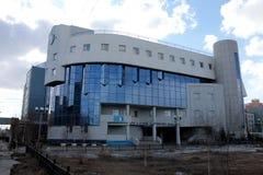 Αρκτικό ίδρυμα AGIKI, Yakutsk Στοκ φωτογραφία με δικαίωμα ελεύθερης χρήσης