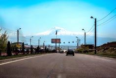 Αρμενία Jerevan Στοκ φωτογραφία με δικαίωμα ελεύθερης χρήσης
