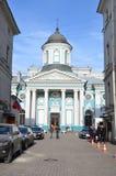 αρμενική εκκλησία pyatigorsk Στοκ Εικόνες