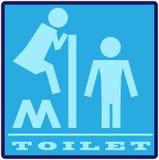 Αρσενική τουαλέτα Στοκ εικόνες με δικαίωμα ελεύθερης χρήσης