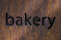 Αρτοποιείο κειμένων Στοκ Εικόνες