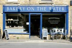 Αρτοποιείο στο νερό στοκ εικόνα