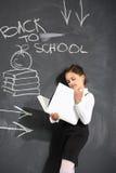 Αρχή του σχολικού έτους Στοκ εικόνες με δικαίωμα ελεύθερης χρήσης
