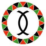 Αρχή Kwanzaa των συνεταιριστικών οικονομικών