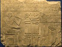 Αρχαία αιγυπτιακά hieroglyphs στον τοίχο Στοκ Φωτογραφία