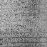 Αρχαία αιγυπτιακά hieroglyphs στον τοίχο Στοκ Εικόνες