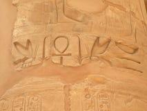 αρχαία αιγυπτιακά hieroglyps Στοκ εικόνα με δικαίωμα ελεύθερης χρήσης