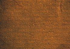 Αρχαία αιγυπτιακή ανακούφιση τέχνης στην πέτρα ως υπόβαθρο Στοκ Εικόνες