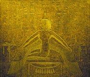 Αρχαία αιγυπτιακή ανακούφιση τέχνης στην πέτρα ως υπόβαθρο Στοκ φωτογραφία με δικαίωμα ελεύθερης χρήσης