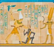 Αρχαία αιγυπτιακή φαραονική τέχνη Στοκ εικόνα με δικαίωμα ελεύθερης χρήσης