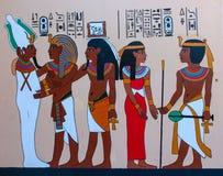 Αρχαία αιγυπτιακή φαραονική τέχνη Στοκ φωτογραφία με δικαίωμα ελεύθερης χρήσης