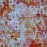 αρχαία ανασκόπηση αλφάβητ&omic Στοκ Εικόνα