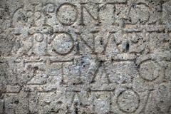 Αρχαία αλφάβητα στο μαρμάρινο υπόβαθρο Στοκ εικόνες με δικαίωμα ελεύθερης χρήσης