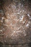 Αρχαία αλφάβητα στο μαρμάρινο υπόβαθρο Στοκ φωτογραφία με δικαίωμα ελεύθερης χρήσης