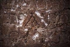 Αρχαία αλφάβητα στο μαρμάρινο υπόβαθρο Στοκ φωτογραφίες με δικαίωμα ελεύθερης χρήσης