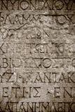 Αρχαία αλφάβητα στο μαρμάρινο υπόβαθρο Στοκ Εικόνα