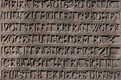 αρχαία επιγραφή Στοκ φωτογραφία με δικαίωμα ελεύθερης χρήσης