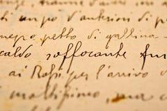 αρχαία επιστολή Στοκ φωτογραφία με δικαίωμα ελεύθερης χρήσης