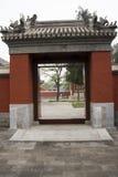 Αρχαία κτήρια της Κίνας Στοκ φωτογραφίες με δικαίωμα ελεύθερης χρήσης